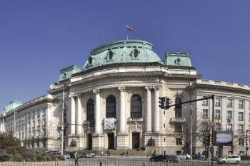 Picture of university building, Sofia University in Bulgaria