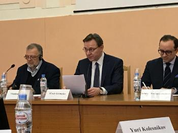Roundtable at Institute of Europe, Russian Academy of Sciences